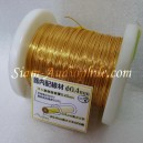 Amtrans Gold Plated OFC wire